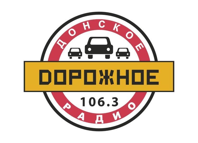 Донское Дорожное радио - Таганрог