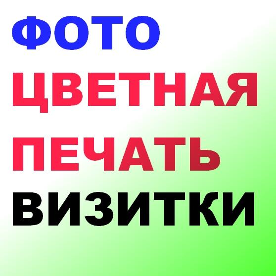 ИП Горин Таганрог